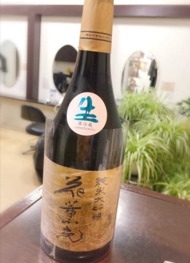 純米大吟醸酒 花薫光