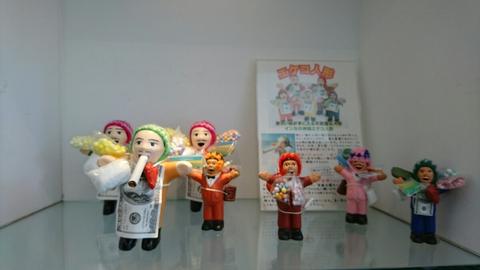 エケコ人形(2)