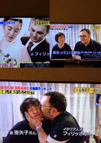 TBS「大後悔時代」にVTR出演!