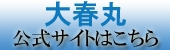 2019/04/14  曇り  茨城鹿島港「大春丸」ヤリイカ船釣果情報