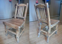 古木の小さな椅子