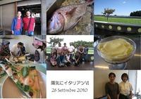 2010年09月26日