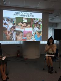 JCV記念報告会に参加しました。