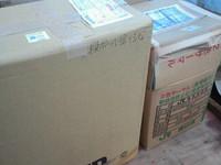 JR東日本様☆エコキャップ活動報告 No,3210