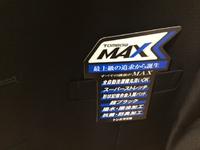 トンボ学生服MAX 本当に黒いか?高校生用  桜川市制服店
