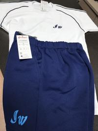 岩瀬西東中学制服採寸の皆様へ うれしいお知らせ サービス決定! 桜川市制服店
