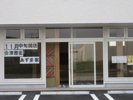 研究学園周辺のお店建設ラッシュ!その後の進捗状況は??(第5弾)