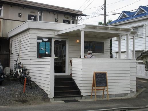筑波大学近くにとにかく可愛いカップケーキのお店「モイッカ」発見しました!