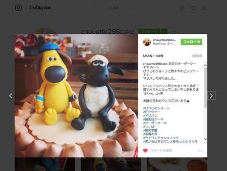 ミートコのケーキ屋さん「シュエット」オリジナルケーキが素敵です!