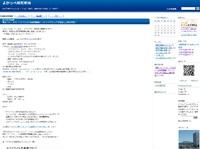 ブログ運用変更「よかっぺ研究学園」を立ち上げました!