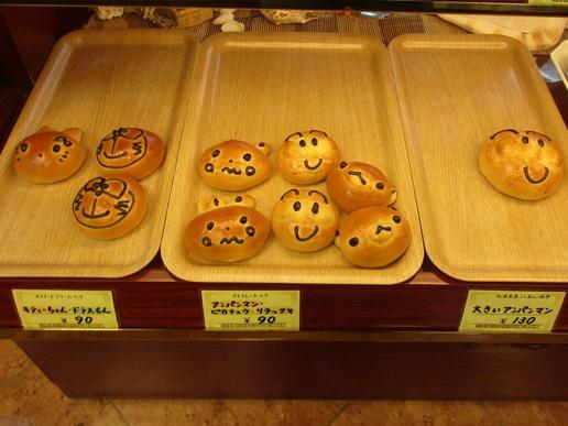 気になるパン屋さんリベンジ編№2「ブラン」パリパリカラメルの美味しいパン発見!!
