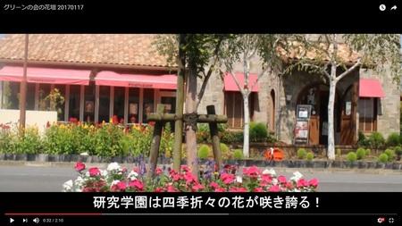 【動画特集4】研究学園は花が溢れる素敵な街!