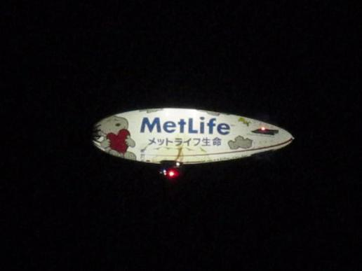 つくばまでやって来た飛行船「スヌーピーJ号」、夜はどこに出没??