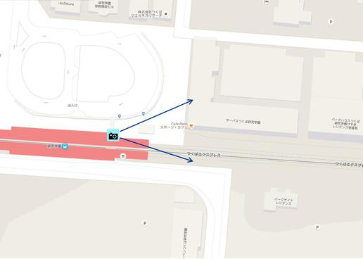 【今昔11】研究学園駅からつくば駅方面を望む!昔はつくばのシンボルのロケットが見えた!