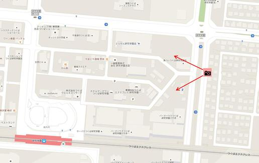 【今昔23】ディーラー街道から研究学園中心部を望む!