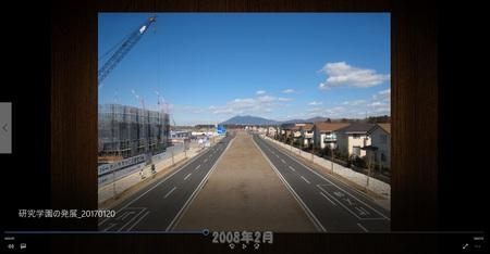 【動画特集3】研究学園の変化を筑波山ビューポイントから定点観測した!