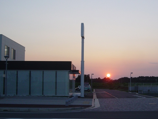 ミカドと夕陽