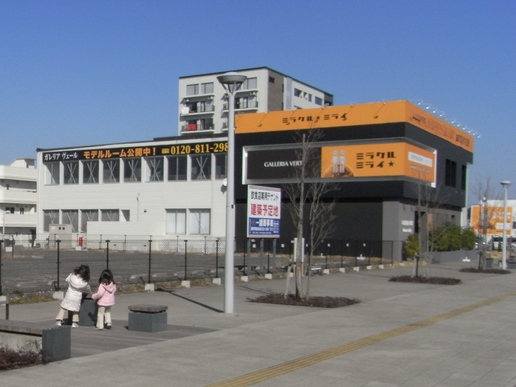 ガレリアヴェール(東京建物)