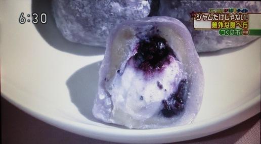 研究学園から行ける絶品ブルーベリー大福の和菓子屋さん「八木製菓」発見!