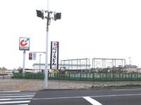 カワチ駐車場にフェンスができた!また店舗建設?(よかっぺ研究学園より)