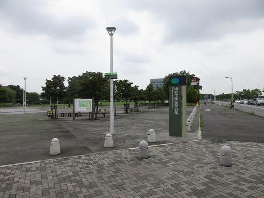 【今昔06】大工事の末にやっとできた市民憩いの場所『研究学園駅前公園』!