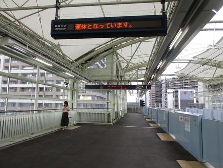 【今昔32】研究学園駅から東、マンション銀座を望む!?