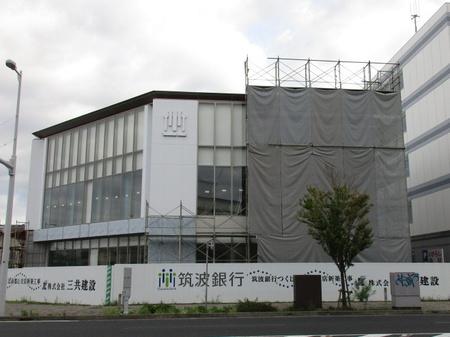 筑波銀行つくば副都心支店のオープンイベントが明らかに!