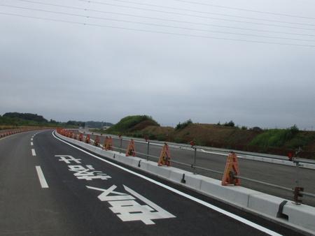 中根金田台の幹線道路の一部が開通!(よかっぺ研究学園より)