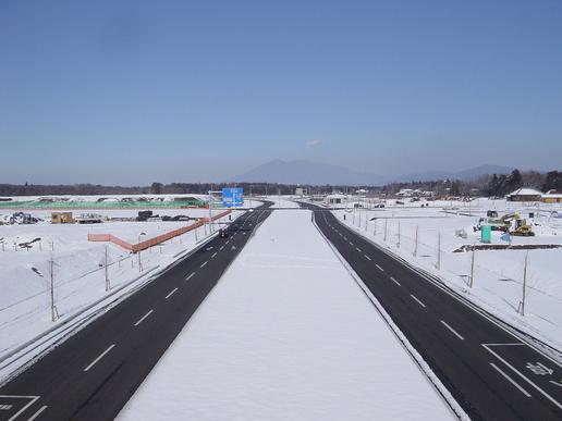 路跨橋から筑波山方面を望む(2006年1月22日撮影)