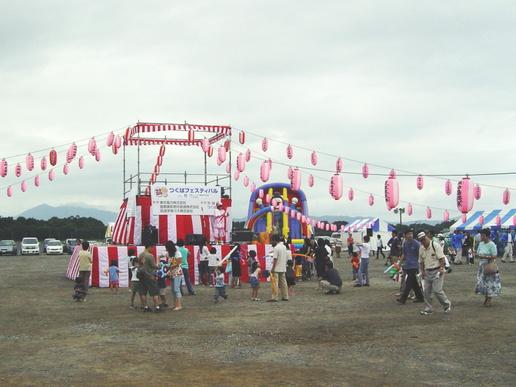 【今昔30】イーアス前から西を望む!昔イーアスが盆踊り会場に!