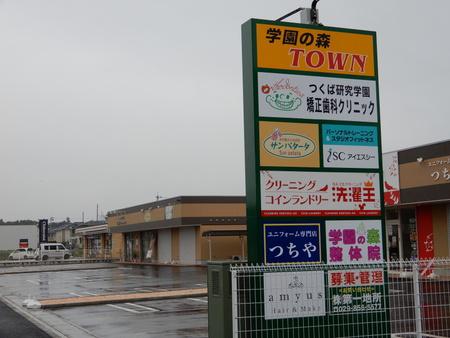 葛城西線沿線に建設中の店舗等に次々と看板が掲げられた!(よかっぺ研究学園より)