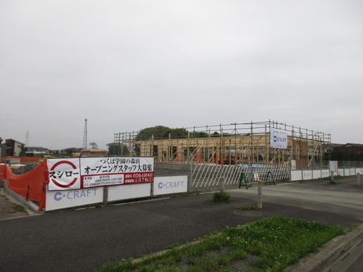 イーアス前に建設中の「スシロー」とその近くの建設現場は・・・??