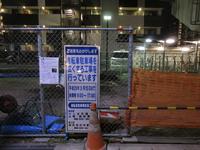 【朗報】研究学園駅の駐輪場拡張工事が始まった!