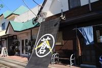 研究学園近くに注目のケーキ屋さん「櫻井洋菓子店」オープン!