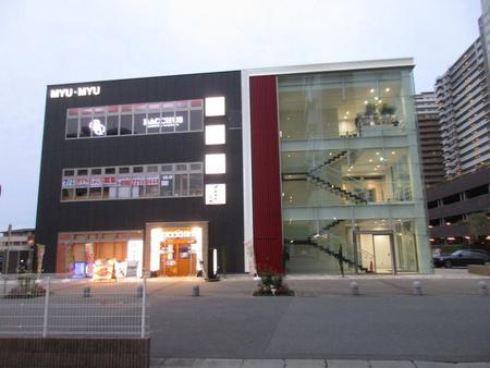 MYU・MYU2階に串焼きの「炭火やSHINGO」7月下旬オープン!