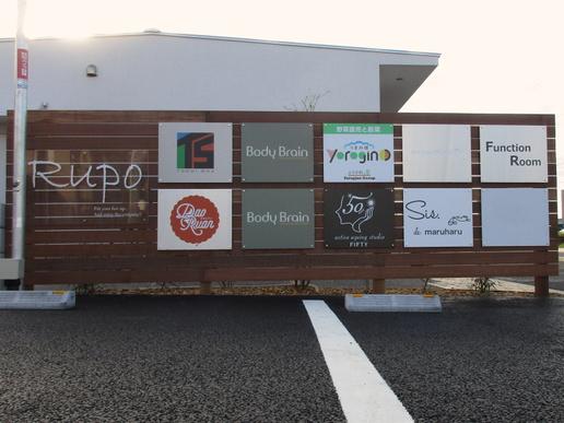 学園の杜「ルポ」にactive ageing studio「FIFTY」出店!