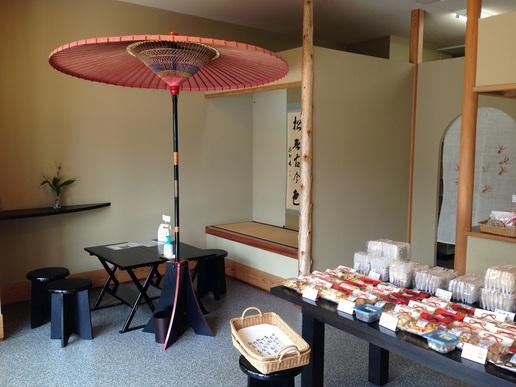 とってもおいしい研究学園のお煎餅屋さん「いおり庵」!!トワイライト音楽祭の抽選でゲット!