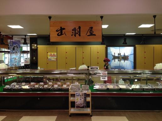 茨城土産に迷ったら私は出羽屋の佃煮を選びます!そして私がおすすめしたいのは土浦ピアタウン店です!
