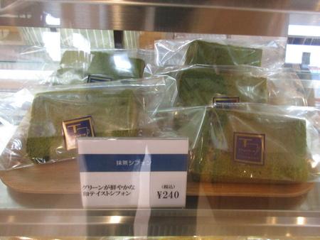 バリスタが入れるコーヒーと絶品シフォンのお店「つくば珈琲研究所」オープン!