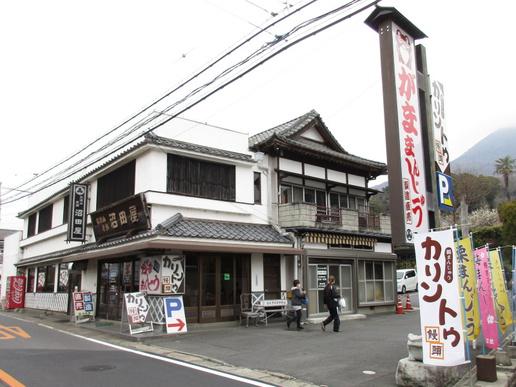 カリントゥ饅頭は何といっても筑波山麓の和菓子屋さん「沼田屋」格別です!