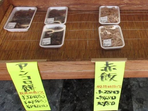 研究学園から行ける絶品大福の和菓子屋さん「八木製菓」へまたまた行ってしまいました!