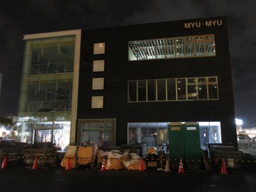 サーパス裏の飲食店テナントビルの名は「MYU・MYU」おしゃれなビル出現!