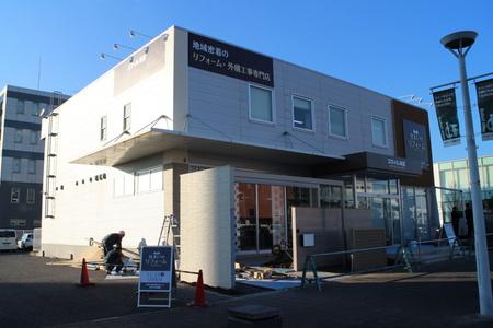 研究学園駅前通りが華やかに「スマイル本田」11/19オープン!