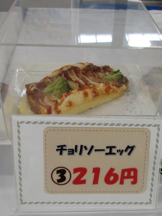 つくばのパンコンテスト「ソーセージパン」人気1位はパンドラに決定!