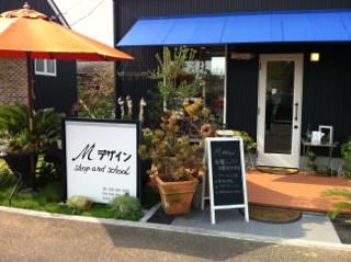 筑波ハム陣屋内「Mee Toco」の「Mデザイン」はお花のレッスンが盛りだくさん!