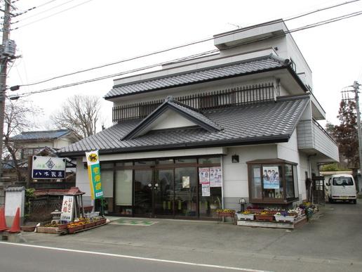 久しぶりに生クリーム大福を食べたくて「八木製菓」へ行ってきた!