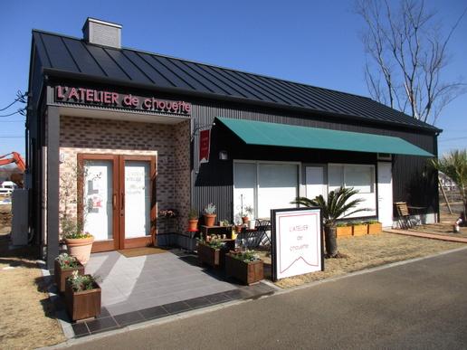 ミートコのケーキ屋さん「ラトリエ・ドゥ・シュエット」お花の通路完成