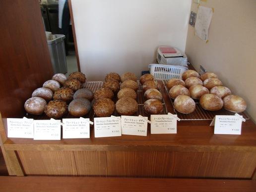 【つくばのパン屋さん】とにかく評判が高い「ベッカライ・ブロートツァイト」何時間もかけ来る人もいるようです!