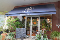 ウィズガーデンカフェ「aoioto(アオイオト」は居心地の良い空間です!
