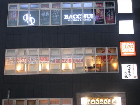 MYU・MYUに「丸久」と「炭火やSHINGO」揃ってオープンした!